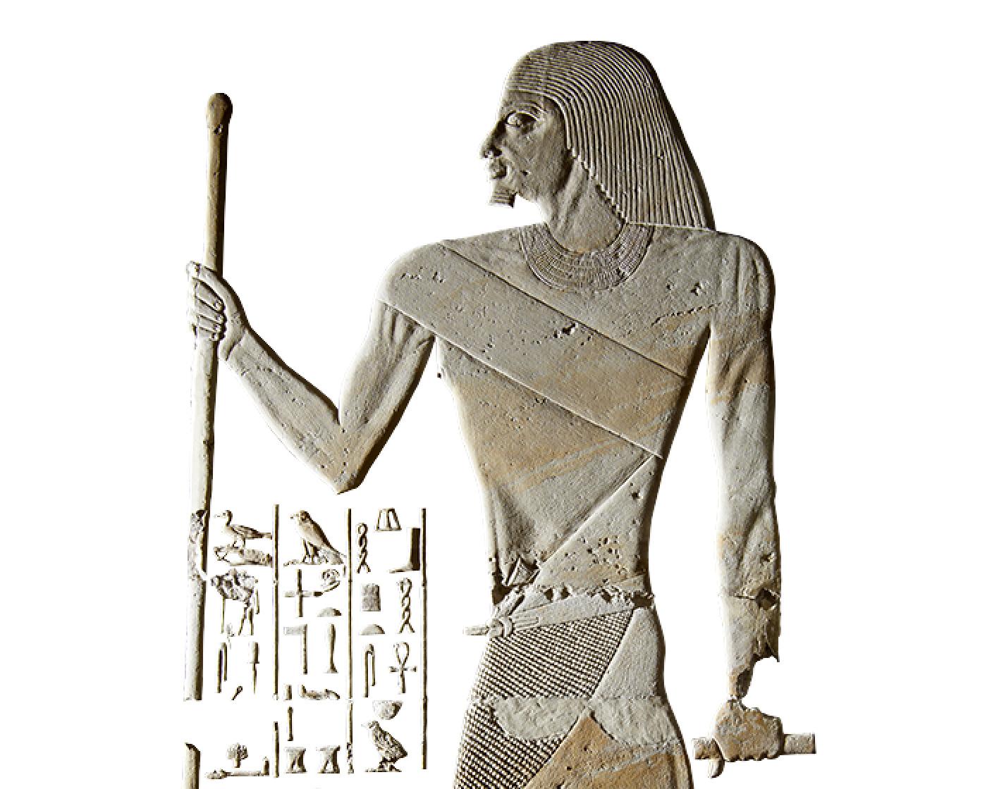 Mastaba d'Akhethétep (détail)